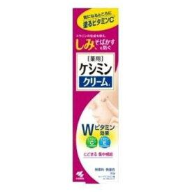 小林製薬 ケシミンクリーム (30g)