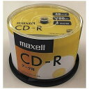 【ポイント10倍!】マクセル CDR700SIPW50SP データ用CD-R ホワイトディスク 50枚入り マクセル