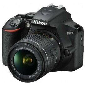 【ポイント10倍!】ニコン D3500-L1855KIT デジタル一眼レフカメラ「D3500」18-55 VR レンズキット