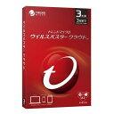 トレンドマイクロ ウイルスバスター クラウド 3年版 PKG TICEWWJDXSBUPN3701Z