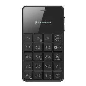 【ポイント10倍!】フューチャーモデル MOB-N18-01-BK SIMフリー携帯電話 Android 6.0搭載 「NichePhone-S 4G」 黒