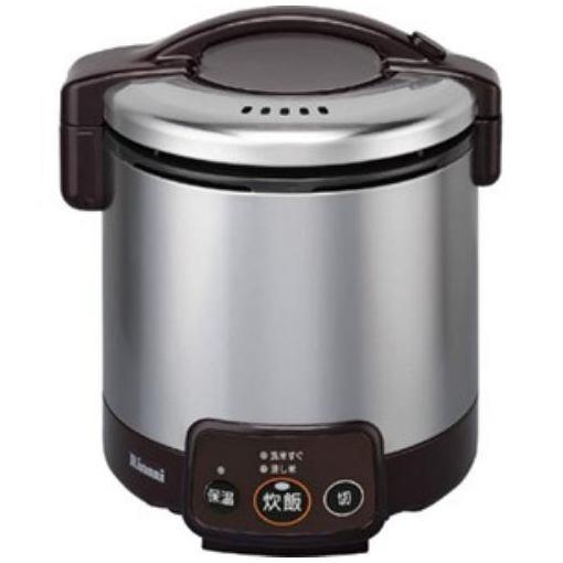 リンナイ RR-050VM(DB)-13A ガス炊飯器 「こがまる VMシリーズ」(5合) 【都市ガス13A用】 ダークブラウン