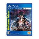 【ポイント10倍!】鉄拳7Welcome Price!! PS4 PLJS-36074