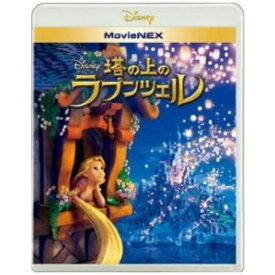 【ポイント10倍!2月25日(火)23:59まで】<BLU-R> 塔の上のラプンツェル MovieNEX ブルーレイ+DVDセット