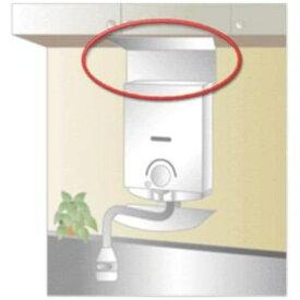 パロマ KHC-H 5号開放式瞬間湯沸し器用 防熱板