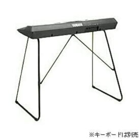 ヤマハ L-2Cキーボードスタンド