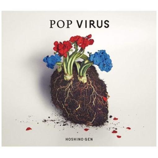 【先着特典付】<CD> 星野 源 / POP VIRUS(初回限定盤A)