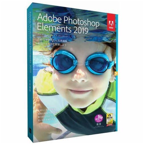 【ポイント5倍!3月23日(土)00:00〜3月26日(火)01:59】アドビシステムズ Photoshop Elements 2019 日本語版 MLP 通常版 65292213