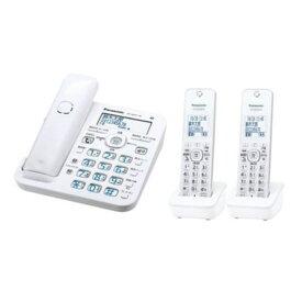 パナソニック VE-GZ51DW-W デジタルコードレス電話機(子機2台付き) ホワイト