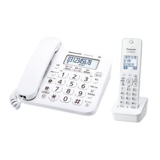 【ポイント10倍!5月25日(土)0:00〜5月28日(火)9:59まで】パナソニック VE-GZ21DL-W デジタルコードレス電話機(子機1台付き) ホワイト