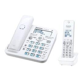 パナソニック VE-GZ51DL-W デジタルコードレス電話機(子機1台付き) ホワイト