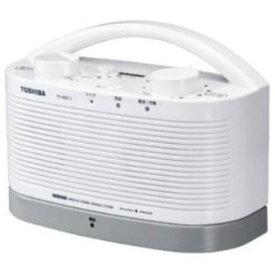 【ポイント10倍!】東芝 TY-WSD11W TV用ワイヤレススピーカー