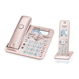 パナソニック VE-GZ51DL-N デジタルコードレス電話機(子機1台付き) ピンクゴールド