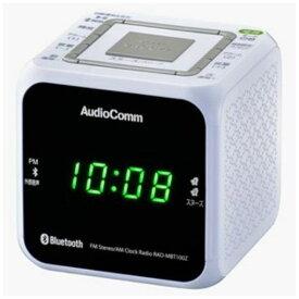 ラジオ 電機 RAD-MBT100Z-W ワイドFM/ AM クロックラジオ(ホワイト)