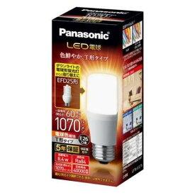 パナソニック LDT8LGST6 LED電球 T形タイプ E26 60形相当 1070lm 電球色相当 断熱材施工器具・密閉型器具対応