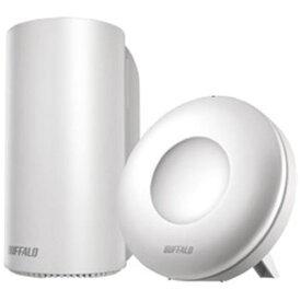 バッファロー WRM-D2133HP/E1S AirStation connect デュアルバンドルーター スターターキット Wi-Fi親機1台+専用中継機1台