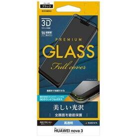 ラスタバナナ 3S1515NOVA3 (BK) HUAWEI NOVA3 3Dガラスパネル 光沢 ブラック