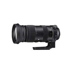 【ポイント10倍!】シグマ 60-600mm F4.5-6.3 DG OS HSM Sports カメラレンズ シグマ用