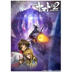 <DVD> 宇宙戦艦ヤマト2202 愛の戦士たち 7<最終巻>