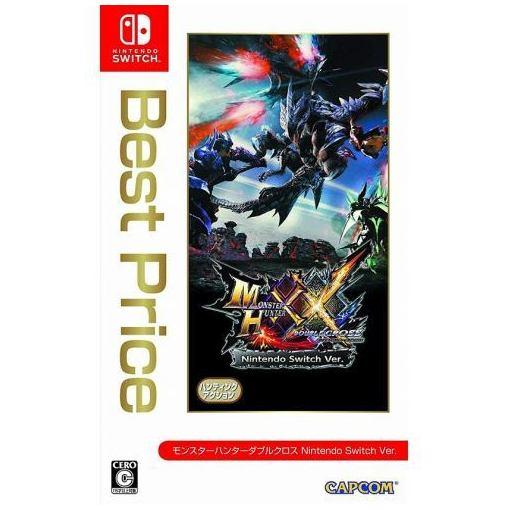 【ポイント10倍!5月25日(土)0:00〜5月28日(火)9:59まで】モンスターハンターダブルクロス Nintendo Switch Ver. Best Price HAC-2-AAB7A