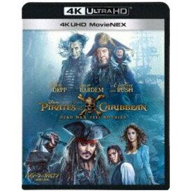 【ポイント10倍!4月9日(木)20:00〜】【4K ULTRA HD】 パイレーツ・オブ・カリビアン/最後の海賊 4K UHD MovieNEX(4K ULTRA HD+3Dブルーレイ+ブルーレイ)