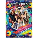 【DVD】ジャニーズWEST LIVE TOUR 2017 なうぇすと(通常盤)