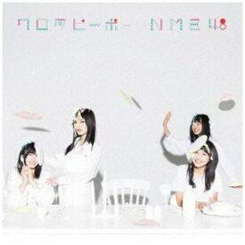 <CD> NMB48 / ワロタピーポー(Type-B)(DVD付)