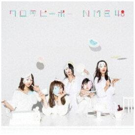 【CD】NMB48 / ワロタピーポー(Type-C)(DVD付)