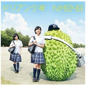 【ポイント10倍!】<CD> NMB48 / ドリアン少年(Type-A)(DVD付)