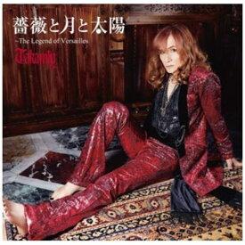【CD】 Takamiy(高見沢俊彦) / 薔薇と月と太陽〜The Legend of Versailles〜(初回限定盤B)