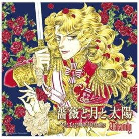 【CD】 Takamiy(高見沢俊彦) / 薔薇と月と太陽〜The Legend of Versailles〜(初回限定盤A)