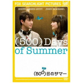 【DVD】(500)日のサマー