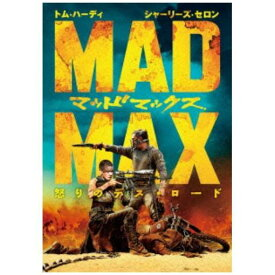 【DVD】マッドマックス 怒りのデス・ロード