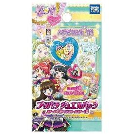タカラトミー(TAKARA TOMY) プリパラ ジュエルパック ステージ4 神アイドルオールスター!編