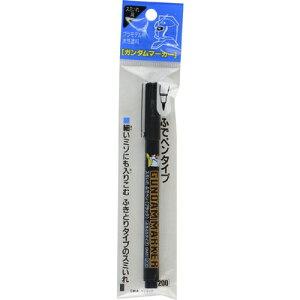 クレオス GM20 ガンダムマーカー スミ入れ筆ペン ブラック