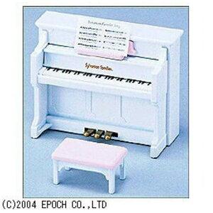 エポック社 シルバニアファミリー ピアノセット