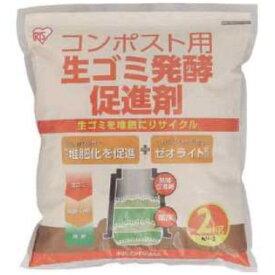 IRIS 生ゴミ発酵促進脱臭剤 2kg NHS−2KG