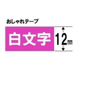 ブラザー TZe-MQP35 ラベルライターピータッチ用 おしゃれテープ ベリーピンクテープ(つや消し) 白文字 幅12mm 長さ5m