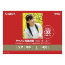 キヤノン GL-101L400 【純正】写真用紙・光沢 ゴールド L判 400枚