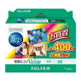 プリンター用紙 富士フイルム 写真用紙 WPL400VA 写真仕上げValue バリュー L判 400枚