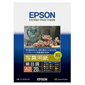 エプソン KA3N20MSHR 写真用紙 絹目調 A3ノビ 20枚