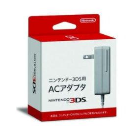 【ポイント10倍!4月5日(日)00:00〜23:59まで】ニンテンドーDsi・3DS用ACアダプタ