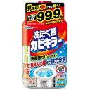 ジョンソン カビキラー 洗たく槽クリーナー 550g 【日用消耗品】