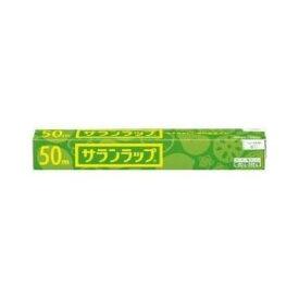 旭化成 サランラップ 30cm*50m