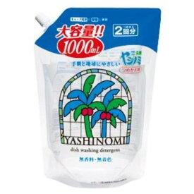 【ポイント10倍!】サラヤ ヤシノミ洗剤 つめかえ用 1000ml