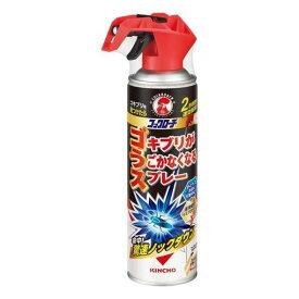 大日本除虫菊 コックローチ ゴキブリがうごかなくなるスプレー (300ml) ゴキブリ対策