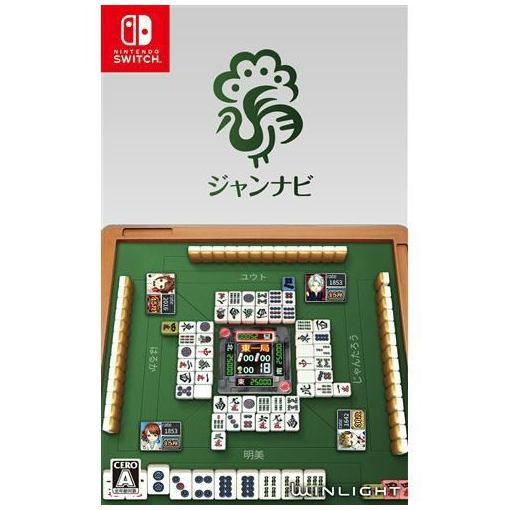 【ポイント5倍!3月23日(土)00:00〜3月26日(火)01:59】ジャンナビ麻雀オンライン Nintendo Switch HAC-P-AKZZA