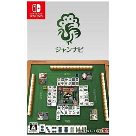 ジャンナビ麻雀オンライン Nintendo Switch HAC-P-AKZZA