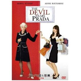 <DVD> プラダを着た悪魔 特別編