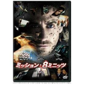<DVD> ミッション:8ミニッツ